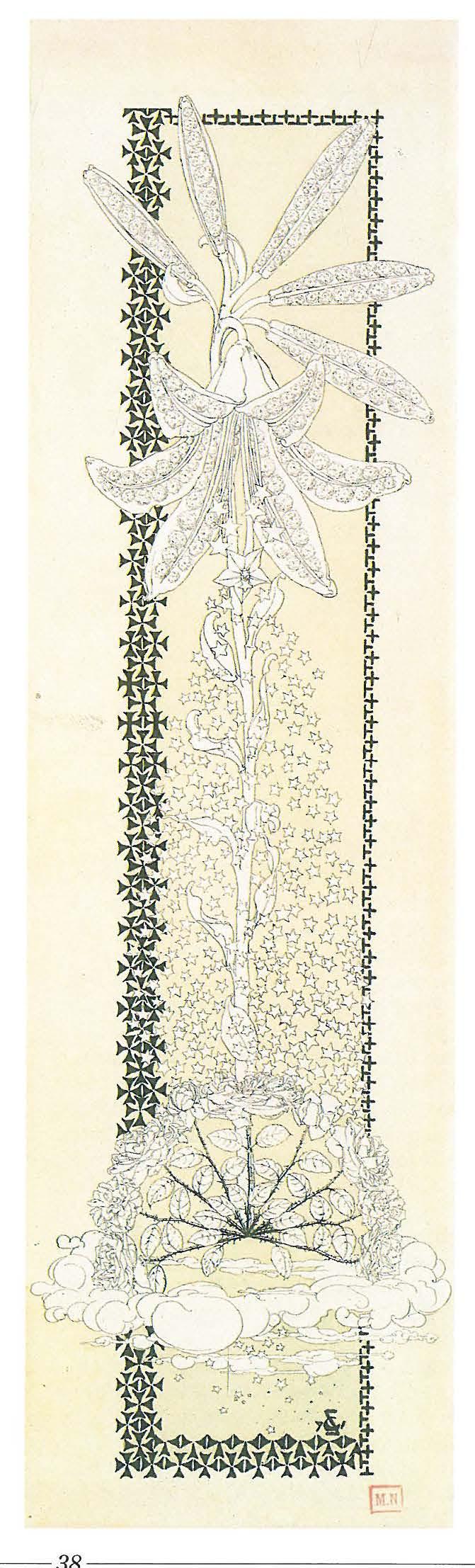 Image - Composition florale