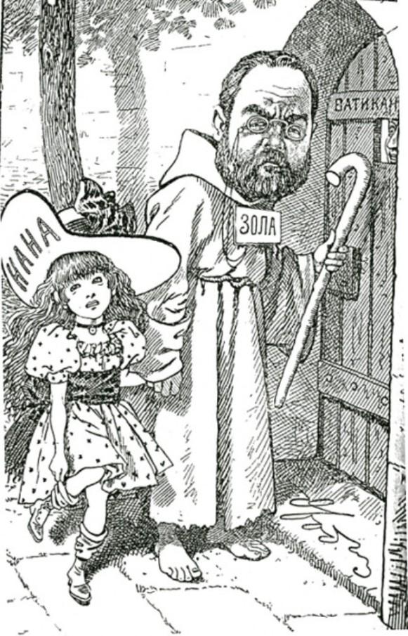Image - Zola à la porte du Vatican
