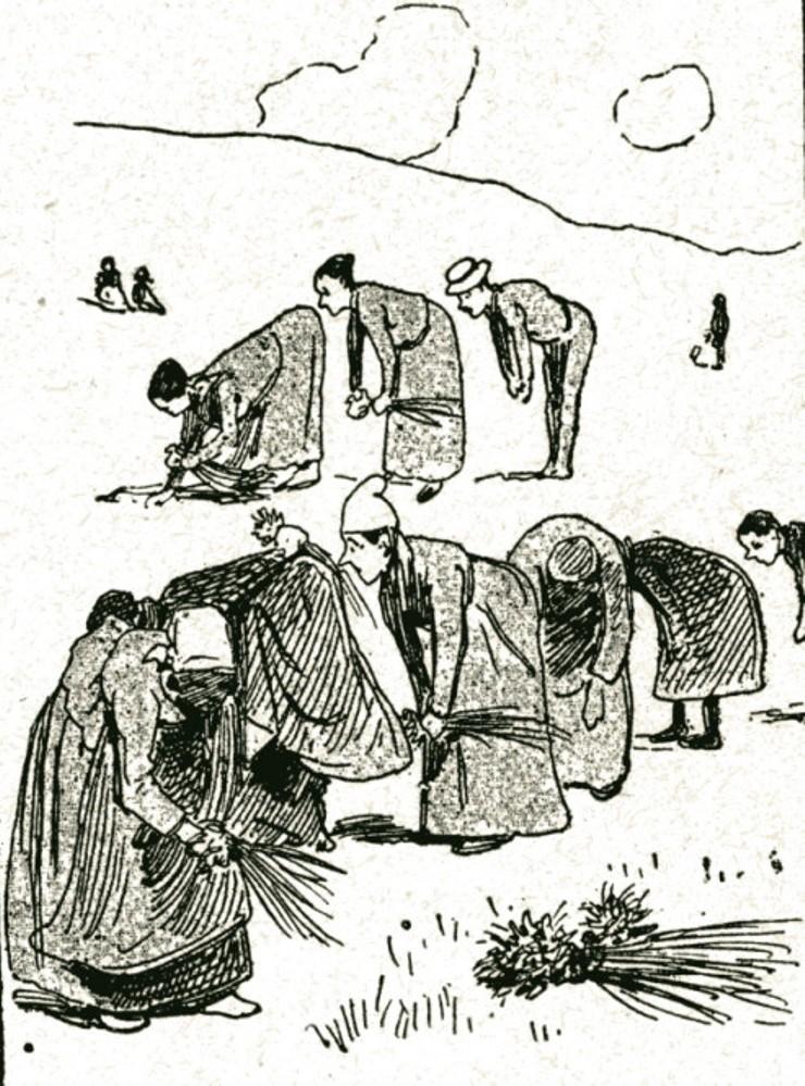 Image - Le Salon de 1888