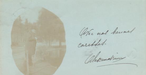Image - Emile Zola photographe au Bois de Boulogne